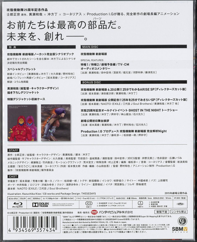 Xpi1.jpg