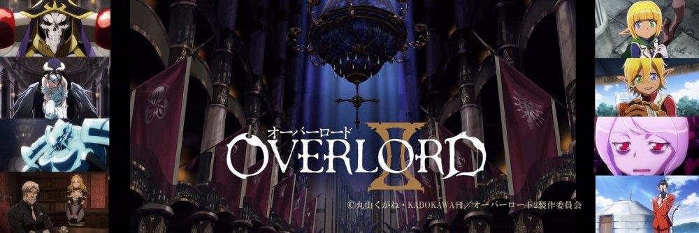 overlord2.jpg