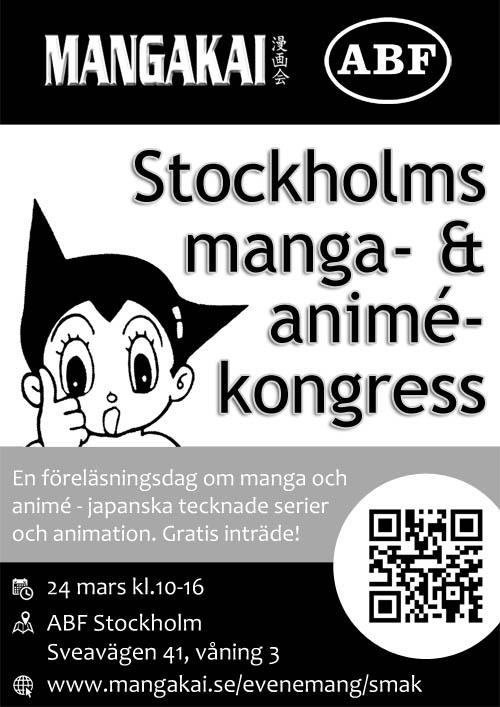 Mangakai SMAK.jpg