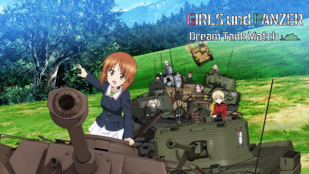 Girls und Panzer Dream Tank Match_20180512101156.jpg